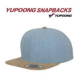 Chambray-suede snapback (6089CH) Thumbnail